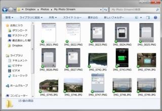 f:id:consbiol:20111021193536j:image