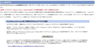 f:id:consbiol:20111025192813j:image