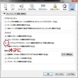 f:id:consbiol:20120503142849j:image