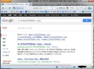 f:id:consbiol:20120503143031j:image