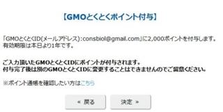 f:id:consbiol:20120517212943j:image