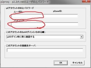 f:id:consbiol:20120613192646j:image