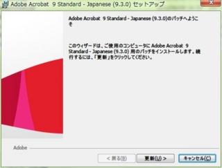 f:id:consbiol:20120627221913j:image