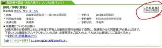 f:id:consbiol:20121103203851j:image