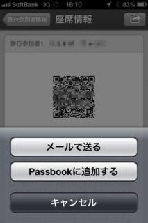 f:id:consbiol:20121103205512j:image