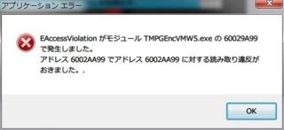 f:id:consbiol:20121112175149j:image