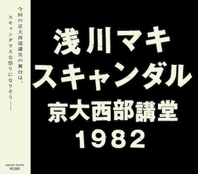 f:id:conspiracy:20111008081306j:plain