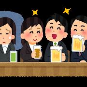 【外資系企業】飲み会が好きな人と嫌いな人
