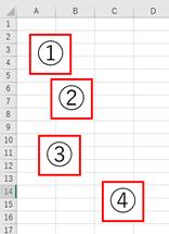 エクセル_オブジェクトをきれいに整列させる方法