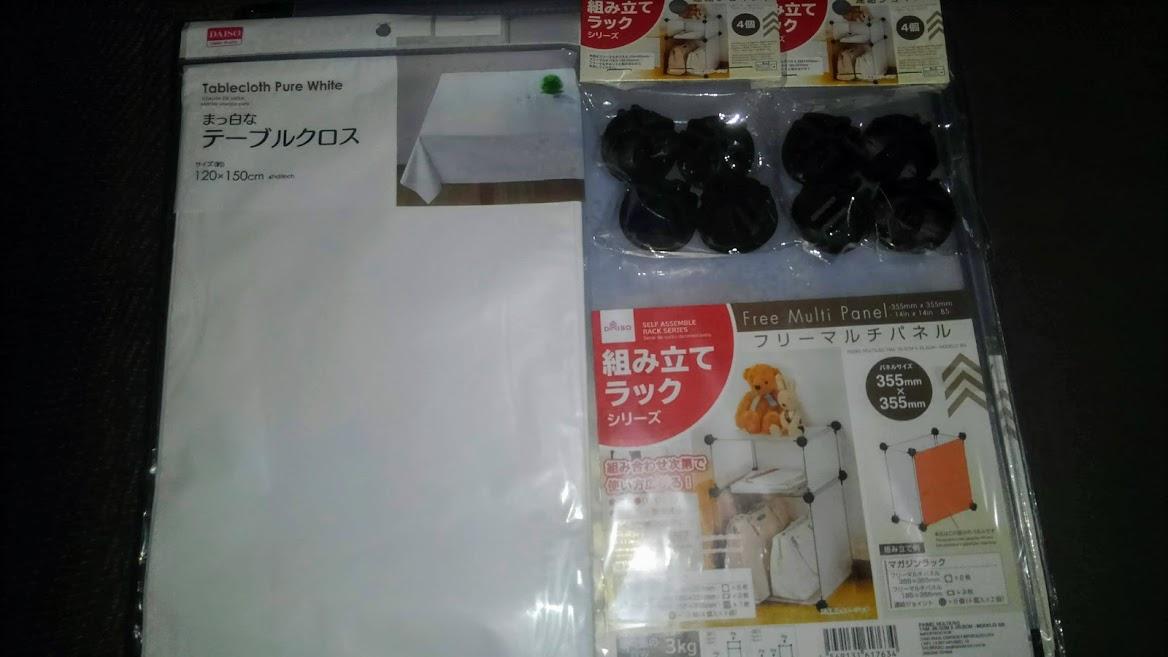 自作撮影キット用に購入した100円グッズ