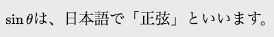 f:id:convertical:20210226170956p:plain