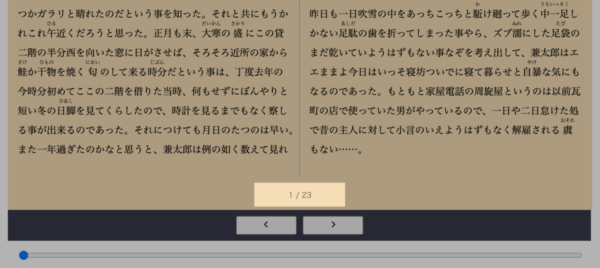 f:id:convertical:20210417152803p:plain
