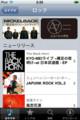 iTunes -ロック-