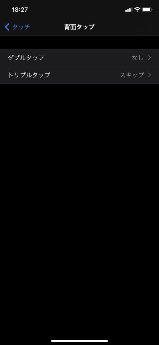 f:id:coogelu:20210214184116p:plain