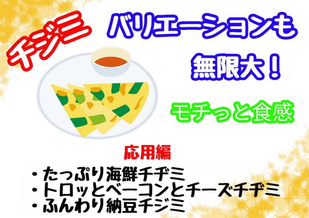 f:id:cook18:20190818082903j:image