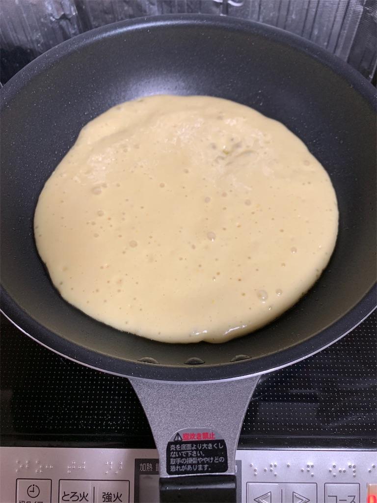 f:id:cook18:20190904200436j:image