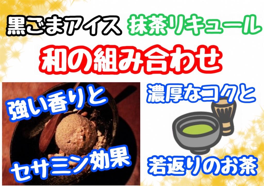f:id:cook18:20190908113547j:image