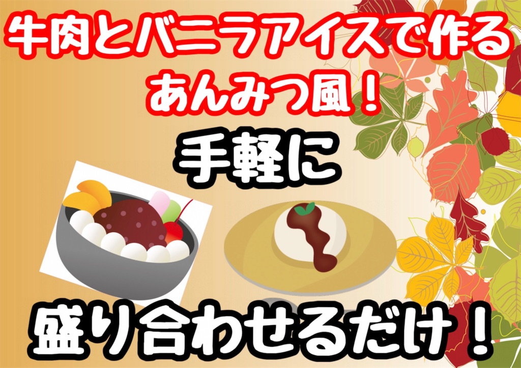 f:id:cook18:20190911095352j:image