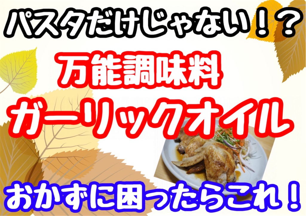 f:id:cook18:20190913114542j:image