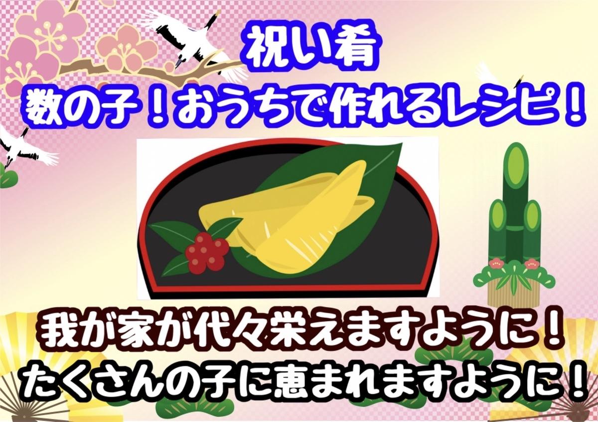 f:id:cook18:20191103142338j:plain