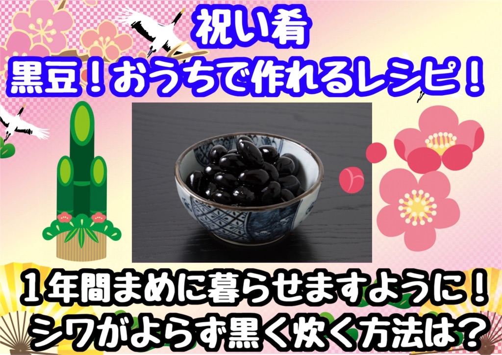 f:id:cook18:20191128150407j:image