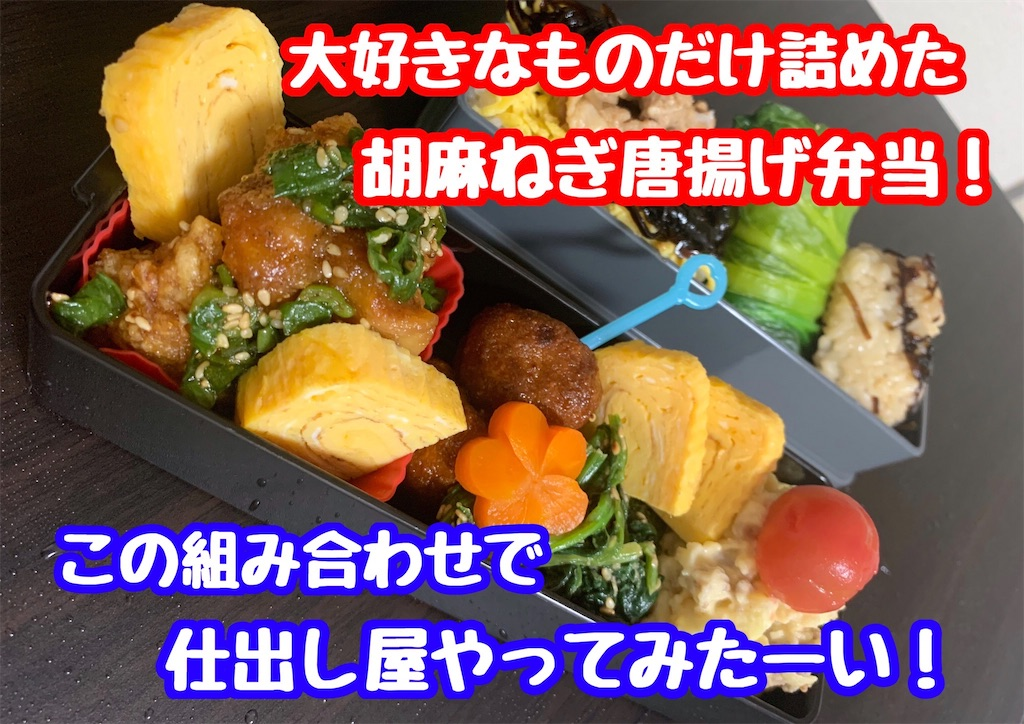 f:id:cook18:20200119203109j:image