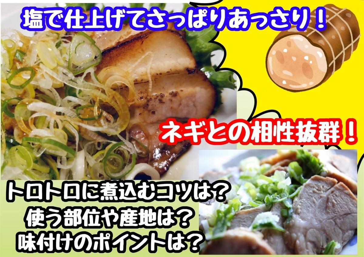 f:id:cook18:20200327204158j:plain