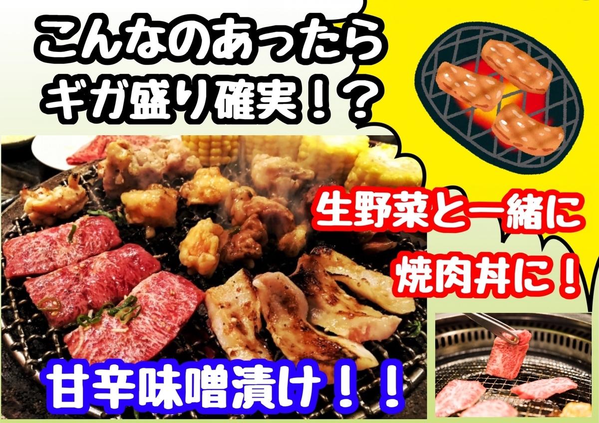 f:id:cook18:20200327211723j:plain