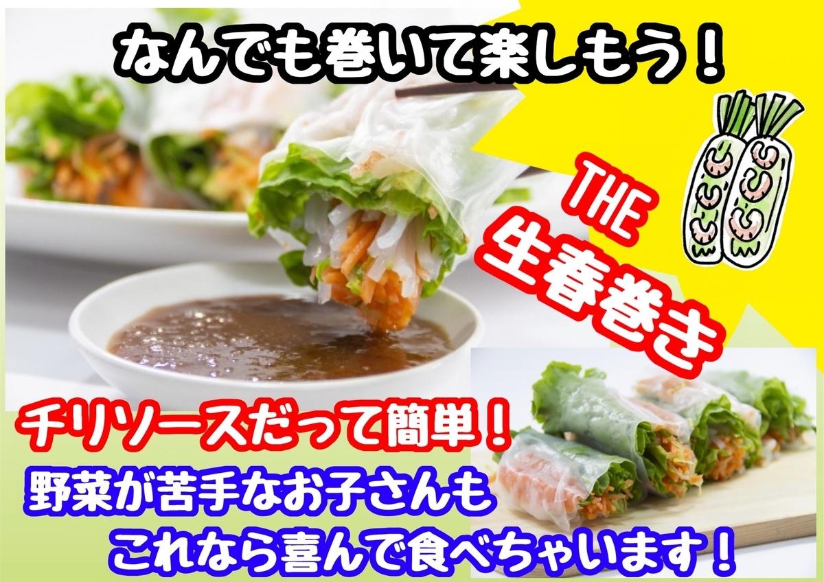 f:id:cook18:20200328045655j:plain