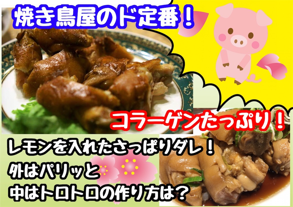 f:id:cook18:20200407114434j:image