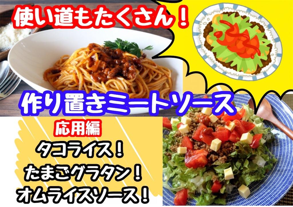f:id:cook18:20200408103757j:image