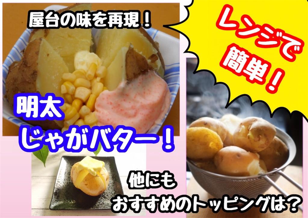 f:id:cook18:20200408104533j:image