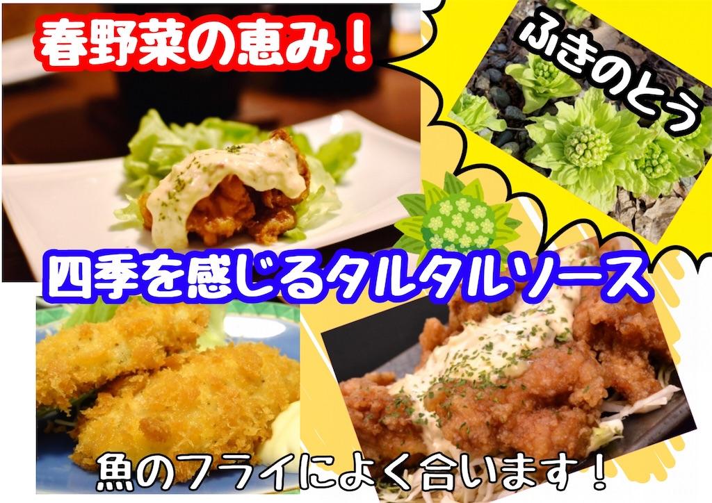f:id:cook18:20200420101431j:image