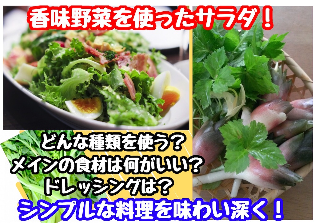f:id:cook18:20200420101518j:image