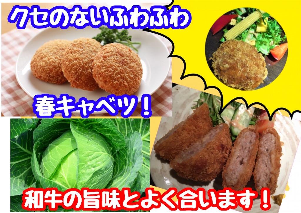 f:id:cook18:20200420101606j:image