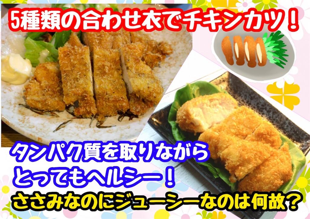 f:id:cook18:20200504105015j:image