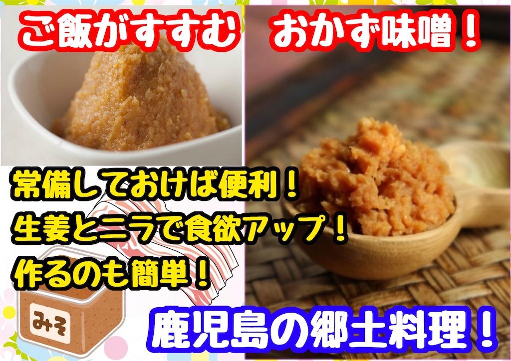 f:id:cook18:20200504105133j:image
