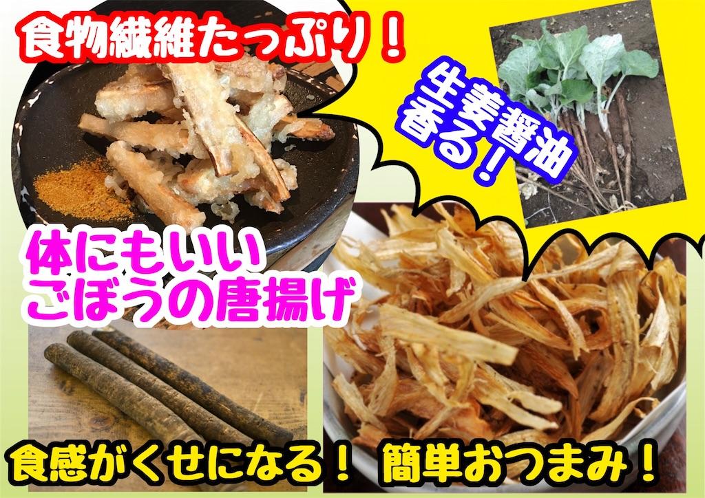 f:id:cook18:20200504105204j:image