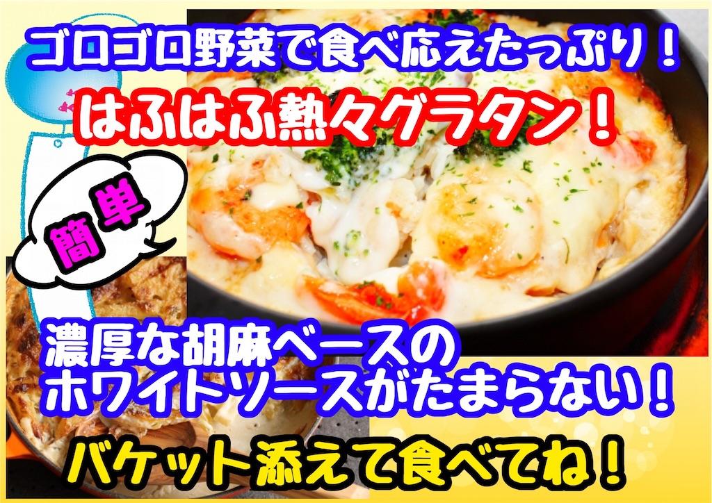 f:id:cook18:20200517143842j:image