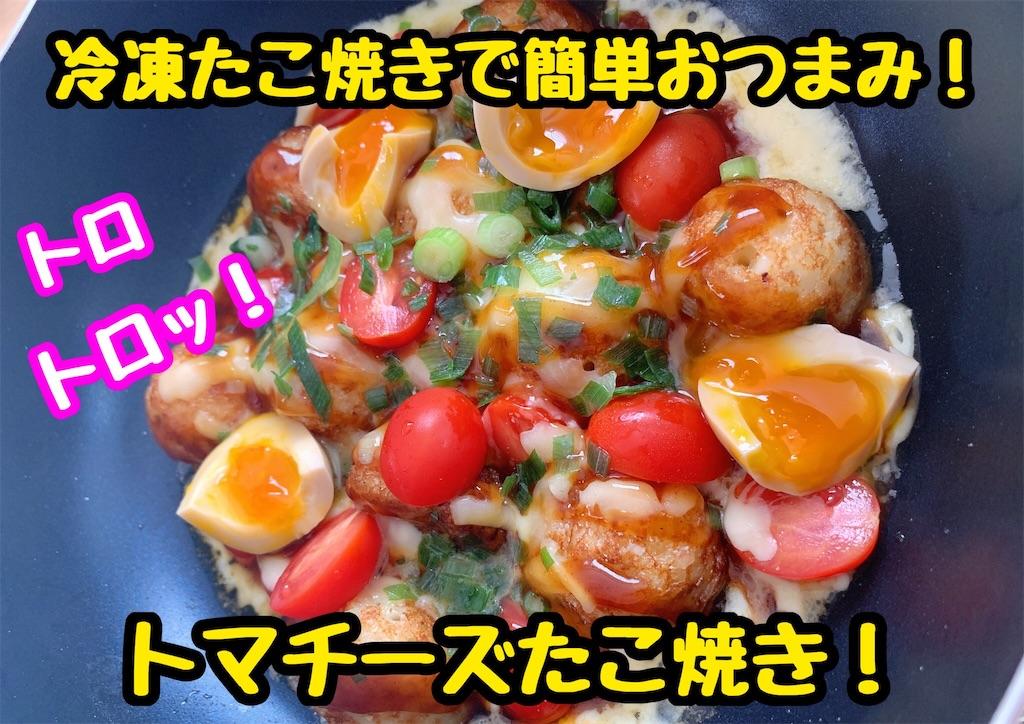 f:id:cook18:20200521163704j:image