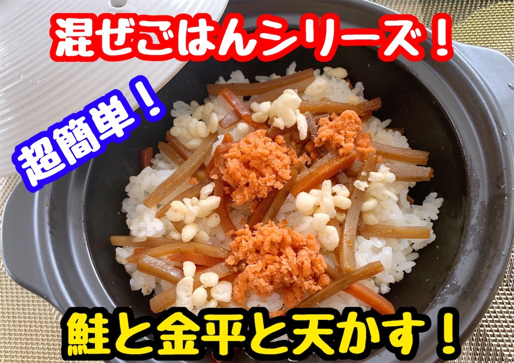 f:id:cook18:20200521204138j:image