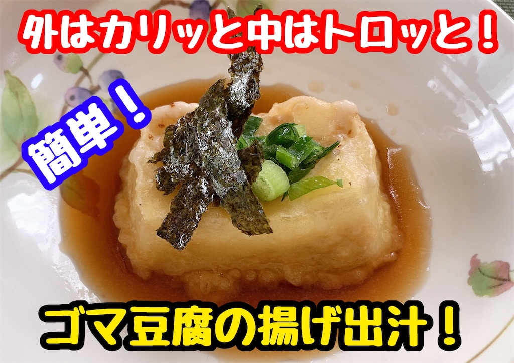 f:id:cook18:20200521204250j:image