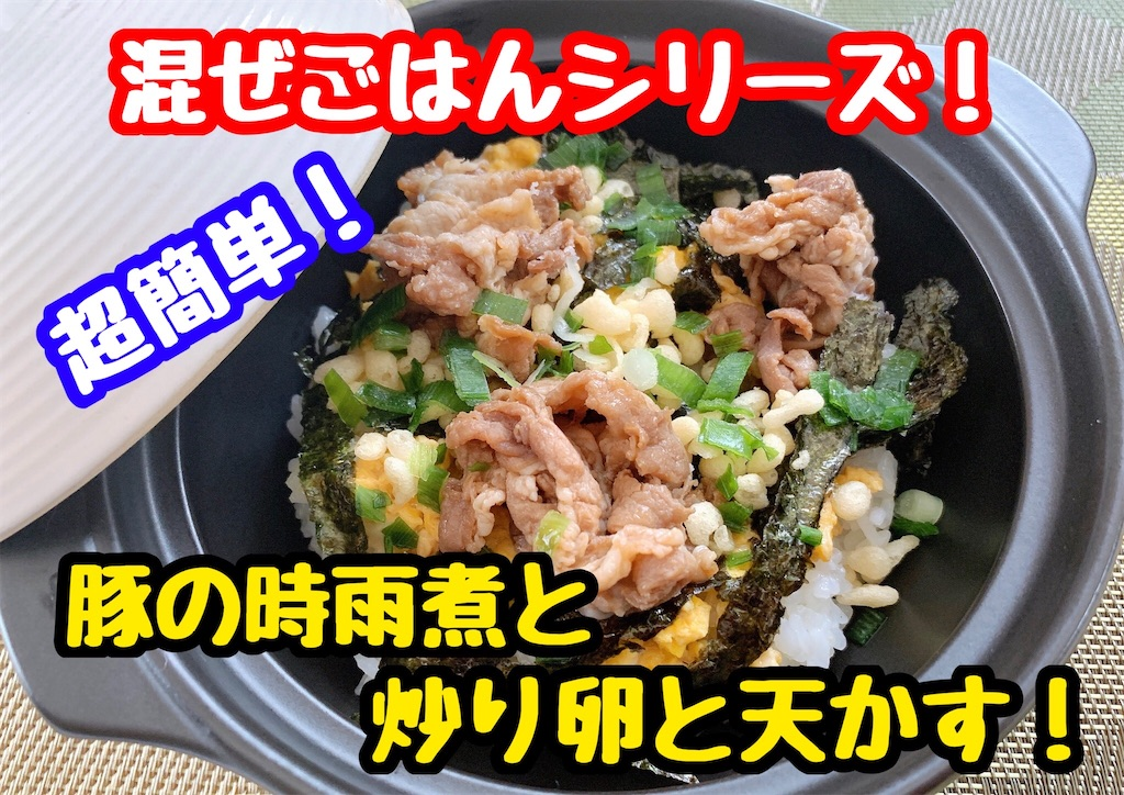 f:id:cook18:20200522194009j:image