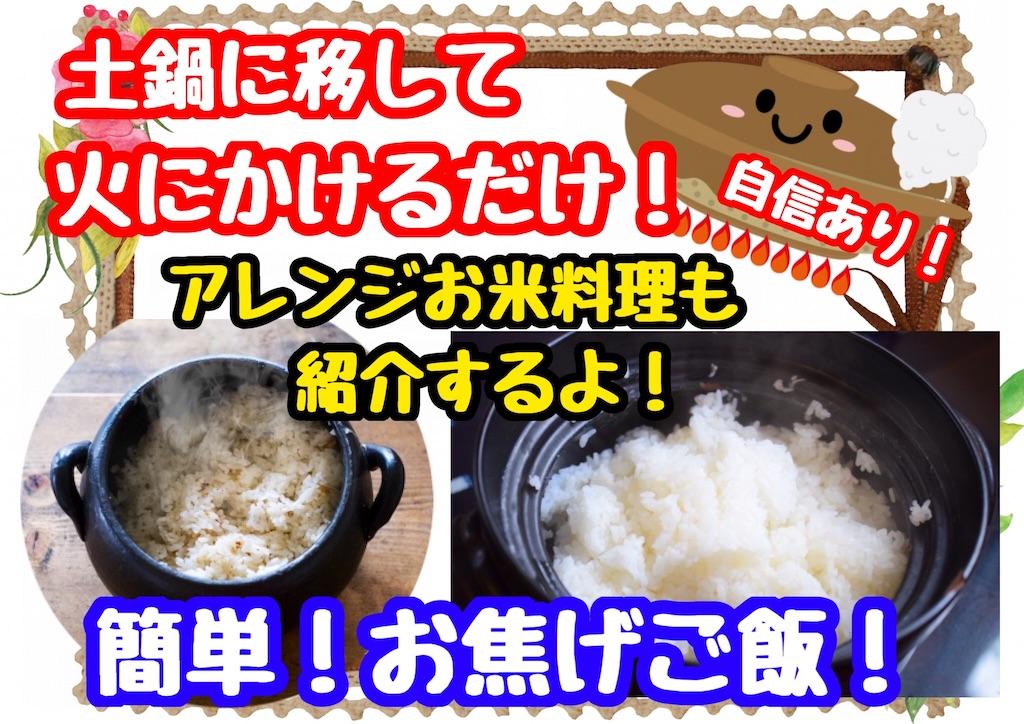 f:id:cook18:20200524180044j:image
