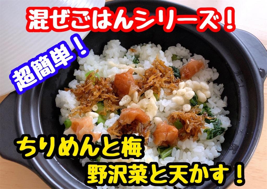 f:id:cook18:20200524183912j:image