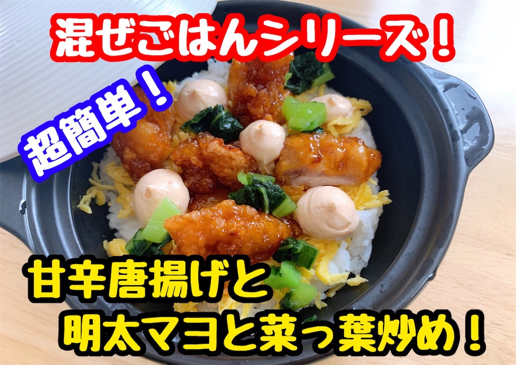 f:id:cook18:20200524184021j:image