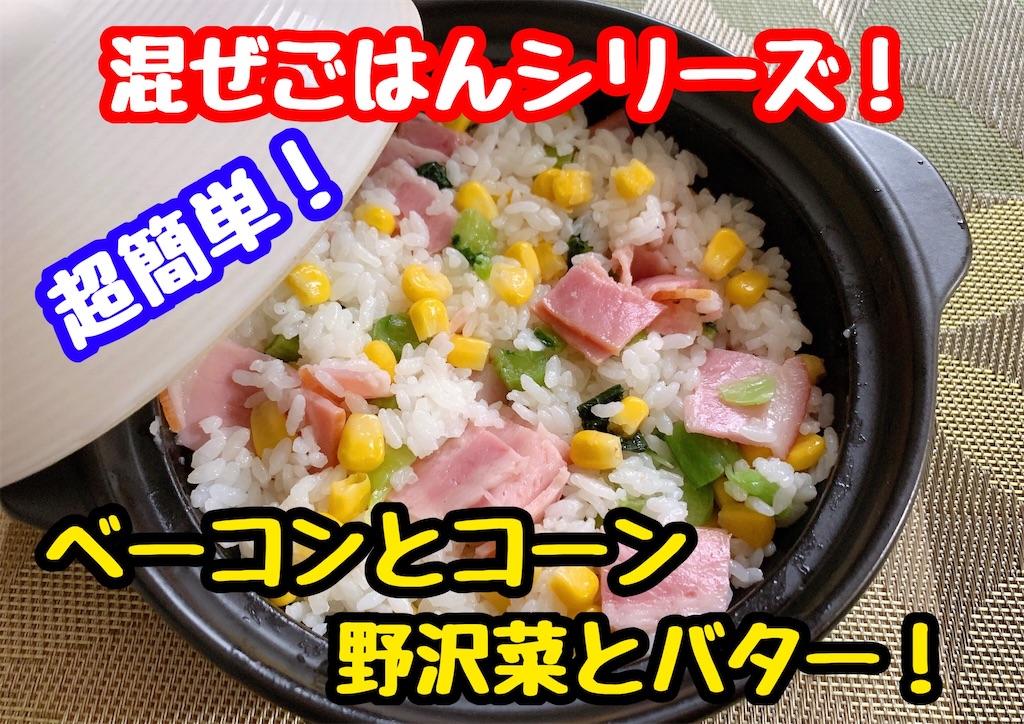 f:id:cook18:20200604154953j:image