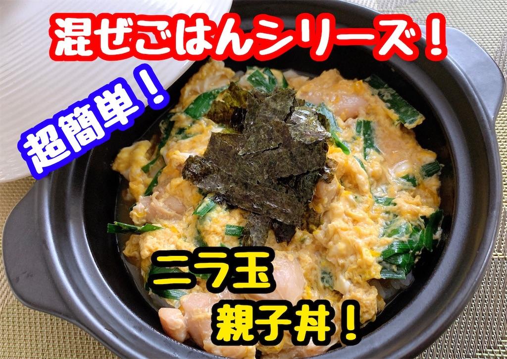 f:id:cook18:20200604155056j:image
