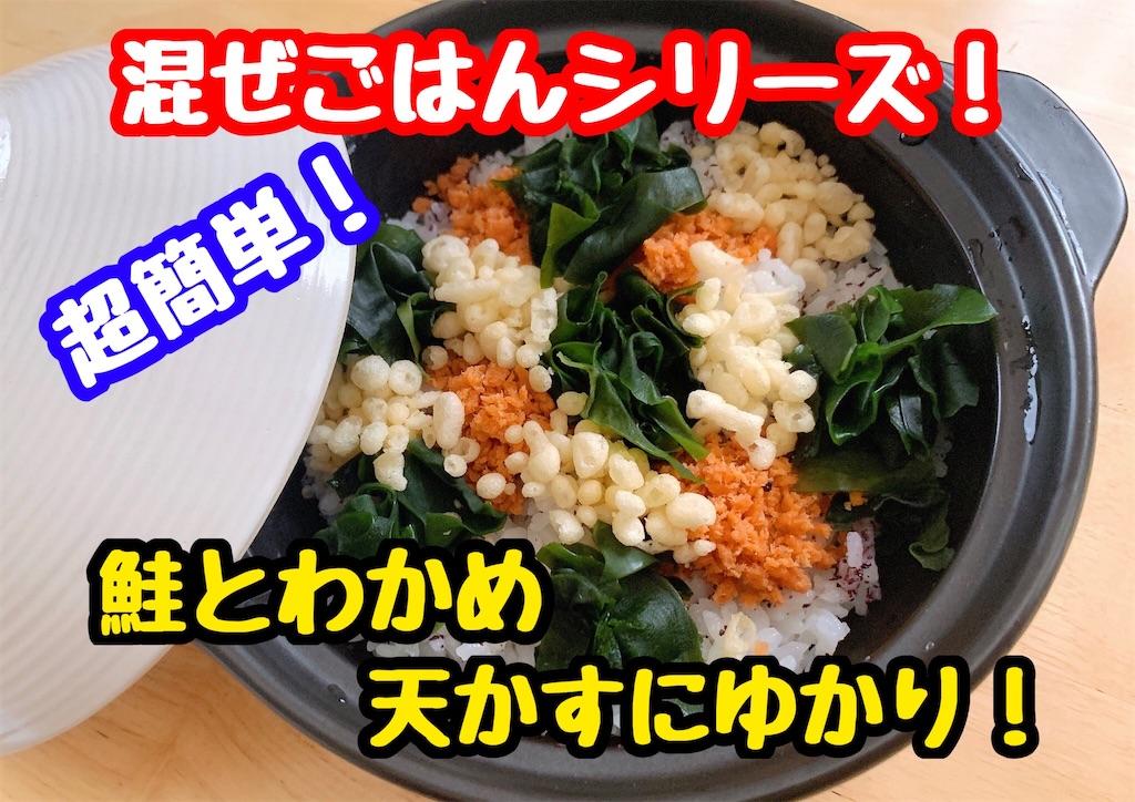 f:id:cook18:20200604155137j:image
