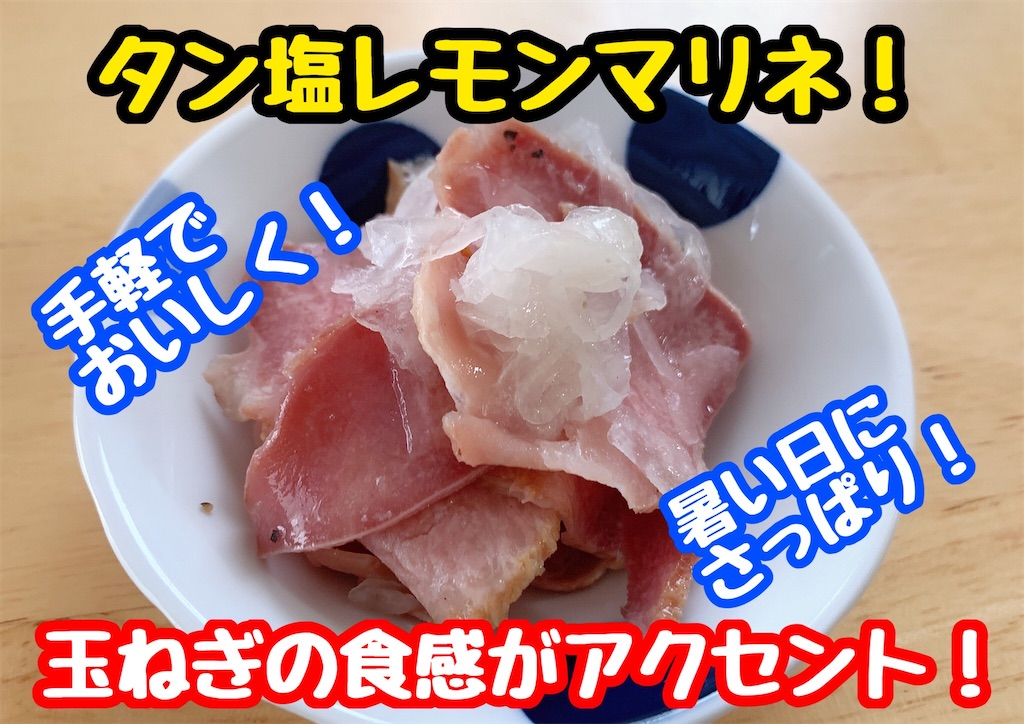 f:id:cook18:20200604155211j:image